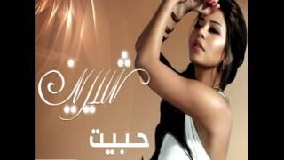 Shireen Abdul Wahab ... Khaletne Akhaaf | شيرين عبد الوهاب ... خلتنى اخاف