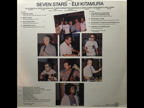 Eiji Kitamura with Teddy Wilson, Cal Tjader and others: Avalon