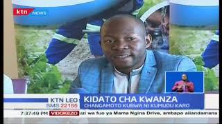 Changamoto ya kuhakikisha wanafunzi wajiunga kidato cha kwanza