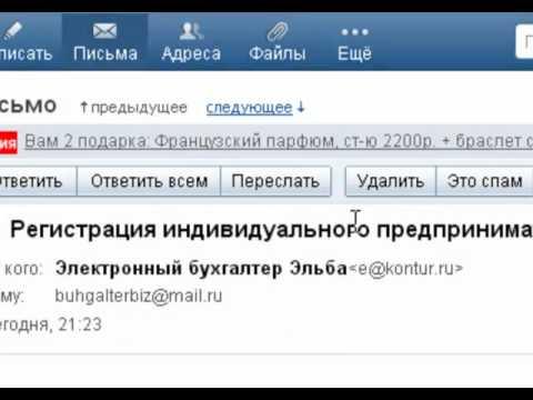 Брокеры бинарных опционов в россии что это