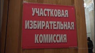 ФПБ дала оценку итогам выборов