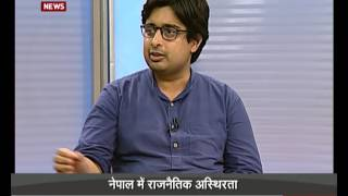 India First Discussion On Regime Change In Nepal  29/7/2016