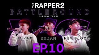 BORAX vs SARAN vs NewBlood | BATTLE ROUND | THE RAPPER 2