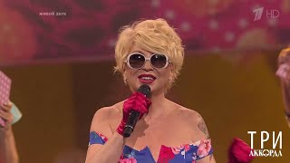 Известная певица Валентина Легкоступова обнаружена в своей квартире с пробитой головой