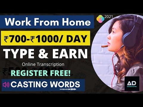 Work From Home Job/Type & Earn ₹700- ₹1000 Per Day/Castingwords 2021 /Transcription /Register Free
