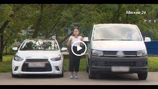 Специальный репортаж на М24 ( Береги Автомобиль)