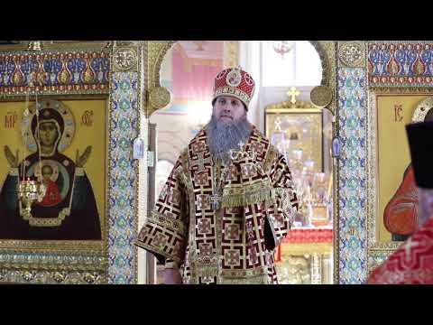 Митрополит Даниил: День Усекновения главы Иоанна Предтечи – праздник и скорбный, и радостный
