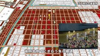 地図で見る江戸時代の碁盤割[time Travel In Nagoya]