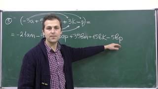 Алгебра. Урок 3 - Многочлены 7 класс