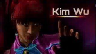 Trailer - Rivelazione Kim Wu