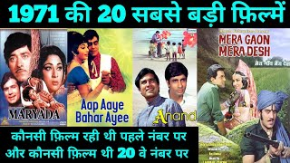 Top 20 Bollywood movies Of 1971 | With Budget and Box