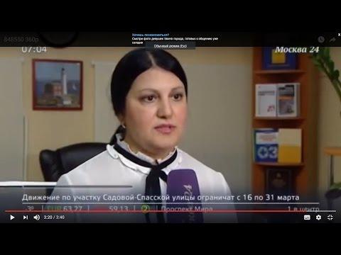 Юрист по медицинским вопросам Жанна Алтунян на ТК