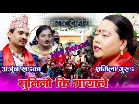 Image Rodhi Ghar (Season 3) Ep. 01  Arjun Khadka &  Anuja Pudasaini 2077-10-02