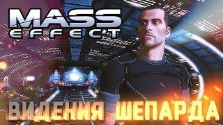 ВЕРМАЙР #8 ➤ Mass Effect ➤ Максимальная сложность