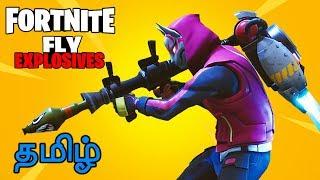 Fortnite Fly Explosives Live Tamil Gaming