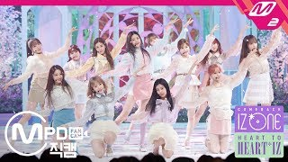 [MPD직캠] 아이즈원 직캠 4K '비올레타(Violeta)' (IZ*ONE FanCam) | @HEART TO 'HEART*IZ'_2019.4.1
