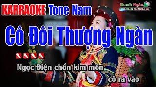 co-doi-thuong-ngan-karaoke-tone-nam-nhac-song-thanh-ngan