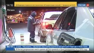 Из за поломки танкера бензин АИ 95 на Колыме продается по талонам - 23.01.17