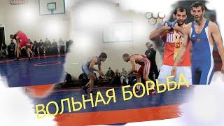 Мои тренировки и соревновании по вольной борьбе))
