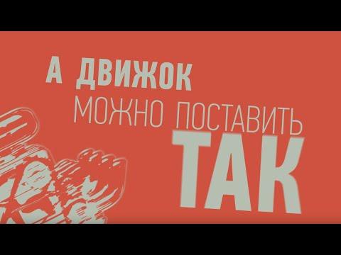 Video of Годвилль
