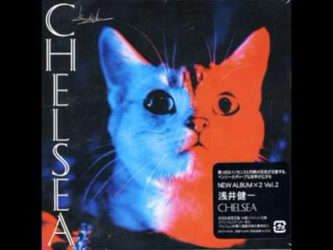 Kenichi Asai - Pink Soda Days
