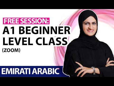Free Emirati Arabic session A1 online (ZOOM)