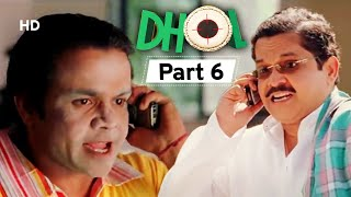 Dhol - Superhit Bollywood Comedy Movie - Part 6 - Rajpal Yadav - Sharman Joshi - Kunal Khemu