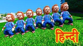 GTA 5 - Michael Ke Ghar Chucky