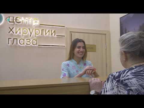 Хирургия катаракты, хрусталик, операция катаракты в Москве