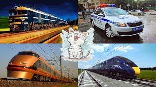 Изучаем поезда и железнодорожный транспорт ч2. Логика для детей