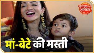 Aap Ke Aa Jane Se: Watch Real Life Chemistry Of Vedika And Her Son | Saas Bahu Aur Saazish