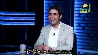 التسول برنامج القضية مع دكتور محمد الشاعر والشيخ إبراهيم الظافرى