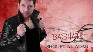 تحميل اغاني bashar darwish بشار درويش ربي الولد MP3