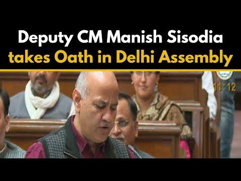 Deputy CM Manish Sisodia takes Oath in Delhi Assembly