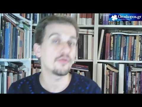 Βίντεο-Προβλέψεις για τις εξελίξεις στη ζωή των 12 Ζωδίων μέχρι τέλος του Ιουλίου