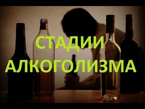 Лечение от алкоголизма в прилуках на