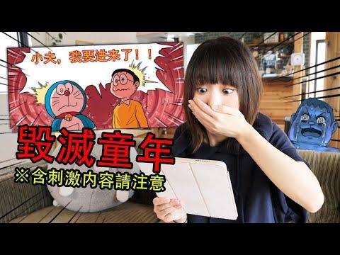 原來最近很紅的多拉AV夢在日本人眼中算是小兒科