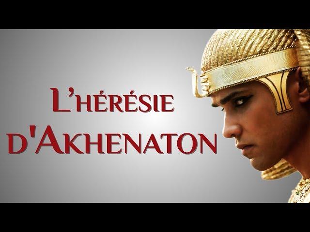 Wymowa wideo od Akhenaton na Francuski