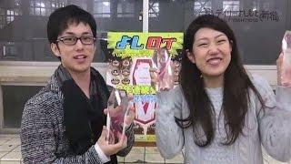 ヒロチョ感激!2年連続動画視聴回数No.1