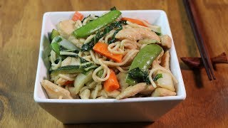 How to Make Chow Mein – Easy Chicken Chow Mein Recipe