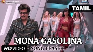 Mona Gasolina Song Teaser