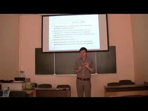 Соколов М.М. Бюрократическая когниция и политическая динамика институтов науки