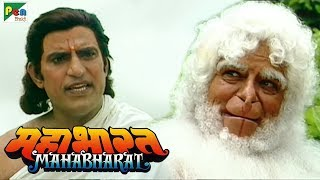 कैसे हनुमान जी ने भीम का घमंड तोडा? | महाभारत (Mahabharat) | B. R. Chopra | Pen Bhakti  CHRISTMAS MOVIE | SNOWBOUND FOR CHRISTMAS (2019) | DOWNLOAD VIDEO IN MP3, M4A, WEBM, MP4, 3GP ETC  #EDUCRATSWEB
