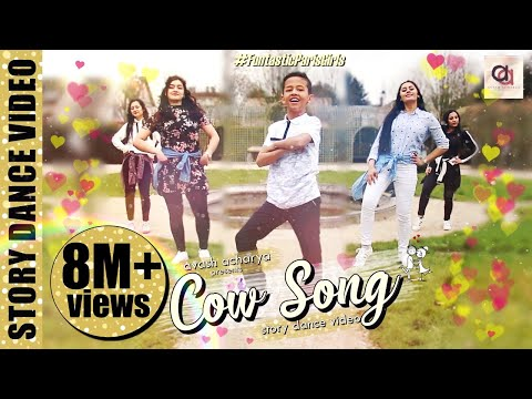 COW SONG | Story Dance Video | Kohalpur Express | #FuntasticParisGirls | Avash Acharya Productions (видео)