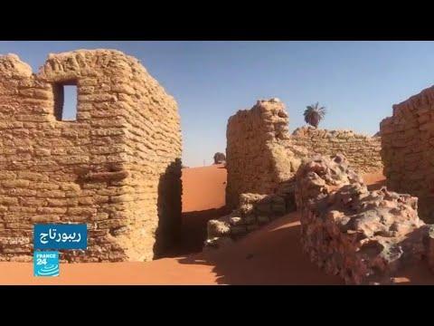 العرب اليوم - شاهد: مدينة الكفرة الليبية أرخبيل من الواحات المغمورة بالكثبان الرملية