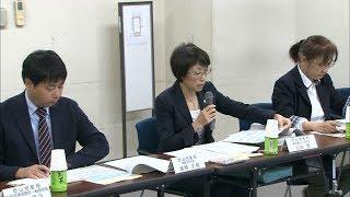 時間外労働の上限規制へ…岡山で「働き方改革」を話し合う会議