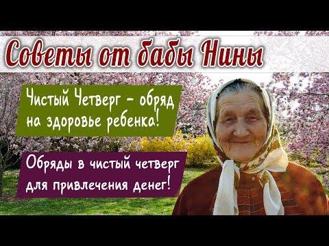 Молитва образ жизни александр шевченко