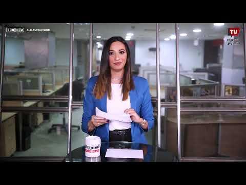 نشرة المصري اليوم | حقيقة رفع أسعار تذاكر المترو وارتفاع أسعار الذهب ووصول لقاح جديد ضد كورونا