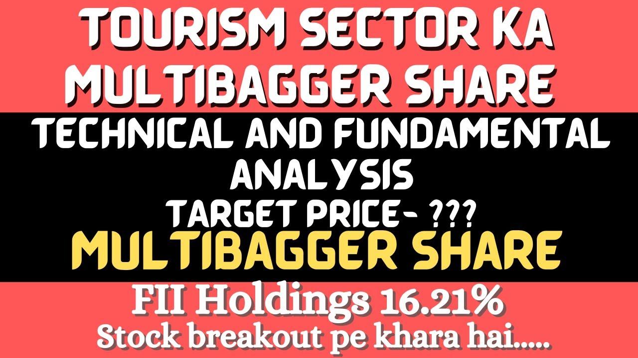 Tourist Finance Corporation of India Ltd Share Latest News I TFCI Share Target I Multibagger Share I thumbnail