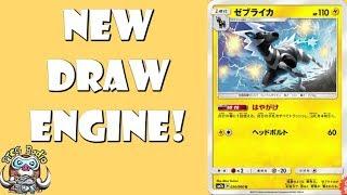 Zebstrika  - (Pokémon) - New Zebstrika Has an Amazing Ability That Will Change the Pokemon TCG!